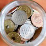 小銭貯金は預ける時手数料が必要に、ゆう貯はいつから手数料かかる?